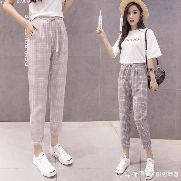 哈倫褲女褲春夏季2020新款百搭薄款寬鬆直筒顯瘦格子九分休閒褲子 美眉新品