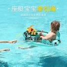 嬰兒游泳圈 卡通戲水兒童游泳圈寶寶坐艇游泳安全坐圈【創世紀生活館】