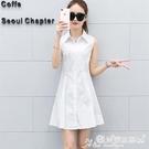 襯衫裙 2020新款夏季時尚氣質素色修身上衣打底襯衫女裝中長款無袖連身裙 愛麗絲