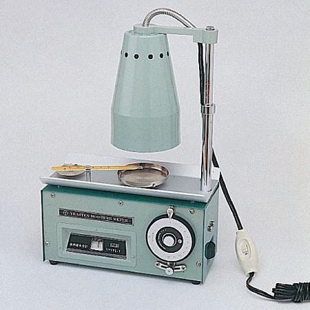 《台製》赤外線水分計 Infrared Ray Moisture Meter