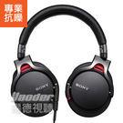 ★全新品優惠出清 SONY MDR-1RNC 降噪耳罩式耳機 0利率 雙重雜訊感測技術的數位降噪功能