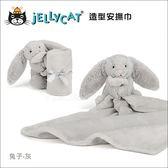 ✿蟲寶寶✿【英國Jellycat】最柔軟的安撫娃娃 經典兔子安撫巾(34*34公分) 灰色