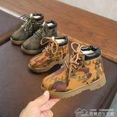 男寶寶馬丁靴1-3歲兒童男童鞋加絨秋冬季男短靴子小童雪地靴皮靴   居樂坊生活館