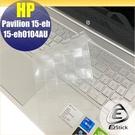 【Ezstick】HP Pavilion...