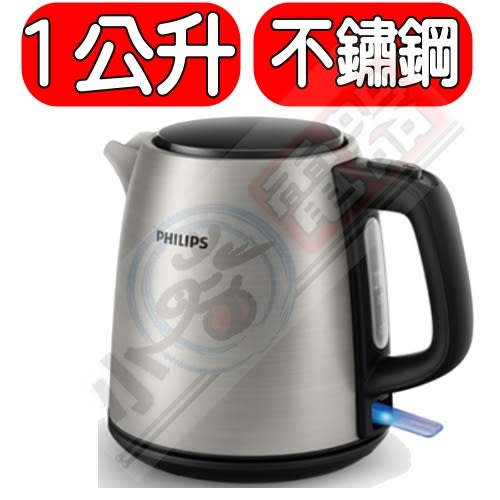 PHILIPS飛利浦【HD9348/HD-9348】全自動美式咖啡機