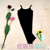 襯裙純棉洋裝吊帶背心裙女中長款修身包臀裙顯瘦內搭襯裙夏打底衫愛麗絲精品