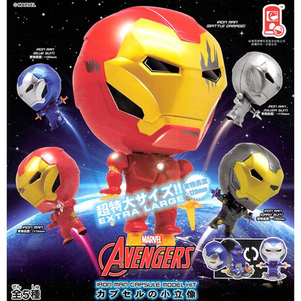 全套5款【正版授權】MARVEL 鋼鐵人 造型轉蛋 扭蛋 轉蛋 環保蛋殼 復仇者聯盟 漫威英雄 - 640981