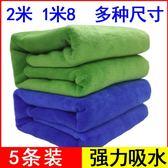 洗車大毛巾吸水加厚大號長擦車布專用巾 全館免運