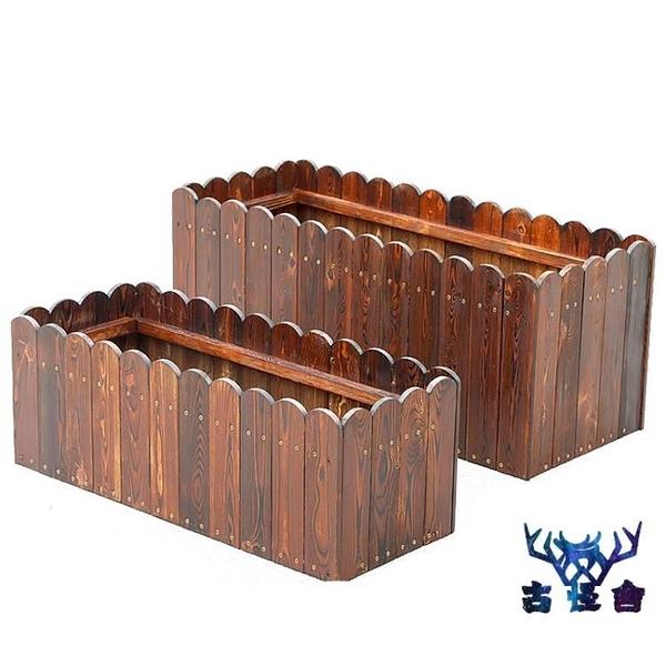防腐木花箱碳化實木長方形花槽戶外塑木花箱【古怪舍】