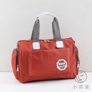 防水折疊健身包旅行包韓版大容量旅行袋出差套拉桿箱【小酒窩服飾】