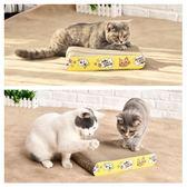 貓抓板磨爪器瓦楞紙耐磨貓咪用品防貓抓沙發保護貓磨爪板貓咪用品【六月爆賣好康低價購】