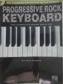 【書寶二手書T8/音樂_DW6】前衛搖滾鍵盤教學譜附線上音頻網址
