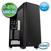 技嘉B360平台【戰禍孤星II】i7六核 GTX1660-6G獨顯 SSD 240G效能電腦