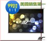 新竹專業音響《名展影音》87吋 Elite 億立銀幕(ELECTRIC99S) 1:1 經濟型電動布幕 另售Electric99ST