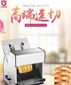 吐司面包切片器切片機切面包器分片器土司切方包機切割器商用(220V)xw 交換禮物