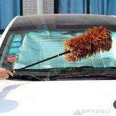 雞毛撣子雞毛撣子可伸縮家居除塵撣家務清潔家用車用加厚不掉毛手工雞毛掃 酷斯特數位3c YXS