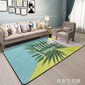 北歐地毯臥室滿鋪簡約現代客廳茶幾沙發家用房間長方形床邊大地毯·享家生活館IGO
