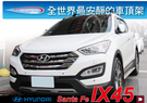 ∥MyRack∥WHISPBAR FLUSH BAR  Hyundai Santa Fe ix45 專用車頂架∥全世界最安靜的車頂架 行李架 橫桿∥