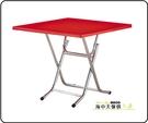 {{ 海中天休閒傢俱廣場 }} G-02 摩登時尚 餐桌系列 389-1 纖維3尺方桌