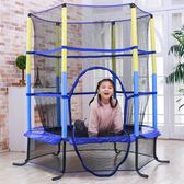 蹦蹦床兒童蹦床家用室內小孩跳跳床彈簧寶寶彈跳床彈力繩護網蹦床XW
