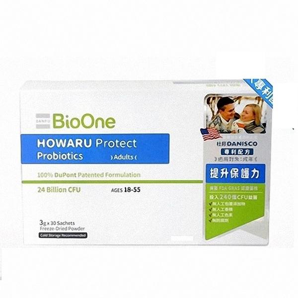 【海夫】碧而優 240億 HOWARU Protect 保護力益生菌 (成人)(30包/盒)