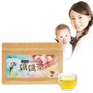 【AgeFix孕養】BB飽媽媽茶(30包...