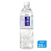 多喝水微鹼性竹炭離子水850MLx20【愛買】