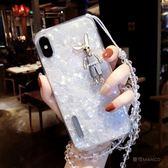 水晶掛繩兔子蘋果x手機殼硅膠7plus潮牌iphone8新款6s卡通水鑚女   LannaS