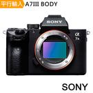 SONY A7III body單機身-送大清+硬保*(中文平輸)