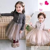 洋裝 2020春秋季新款女童裝長袖針織拼接連身裙女寶寶公主蓬蓬紗裙 4.4超級品牌日