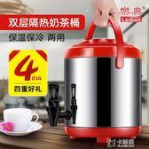 奶茶桶 不銹鋼奶茶桶保溫保冷商用大容量冷熱雙層8L豆漿10飲料12升茶桶店YYP 卡菲婭