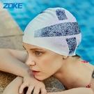 zoke時尚舒適女長發專用不勒頭防水護耳硅膠游泳帽男低阻力游泳帽 設計師