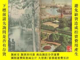 二手書博民逛書店罕見旅行家11,Y331605 出版1957