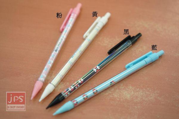 TEMPO 四葉草 自動鉛筆 0.5mm