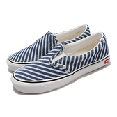 Vans 懶人鞋 Classic Slip-On T 藍 白 線條 男鞋 女鞋 休閒鞋【ACS】 VN0A4UUD2Q5