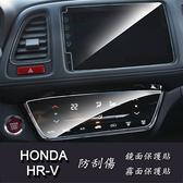 【Ezstick】HONDA HR-V HRV 2017 2019 2020年版 中控面板+空調面板 專用組合 靜電式車用LCD螢幕貼