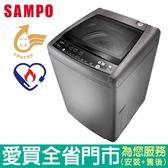 (全新福利品)SAMPO聲寶16KG變頻洗衣機ES-HD16B(K1)含配送到府+標準安裝【愛買】