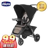 chicco-Bravo極致完美手推車特仕版-龐貝黑棕