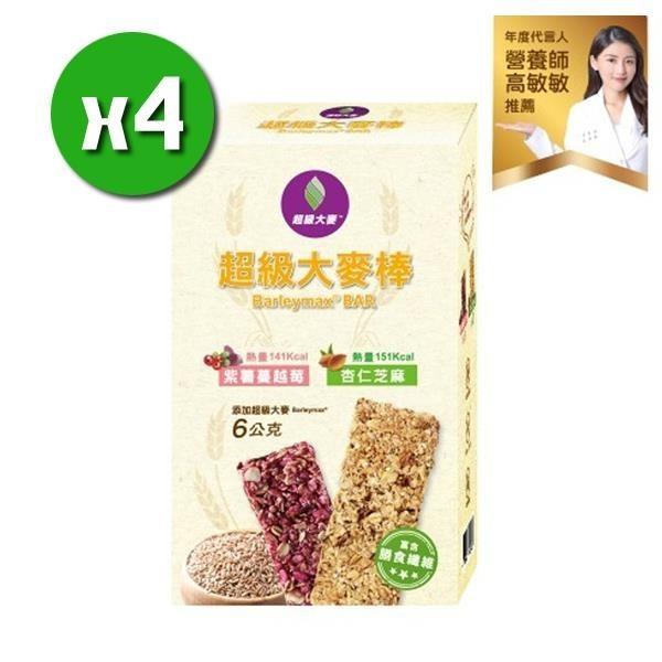 【南紡購物中心】【天廚國際】超級大麥棒x4盒(6條/盒)