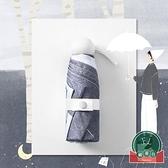 太陽傘防曬防紫外線女晴雨兩用迷你口袋學生遮陽傘【福喜行】