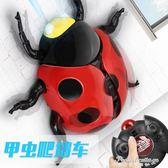 動物小汽車甲蟲爬牆車兒童可充電3電動無線爬牆遙控車4歲男孩玩具·蒂小屋