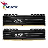 威剛 XPG GAMMIX D10 DDR4 3600 16GB 記憶體(8GX2)(黑色散熱片)