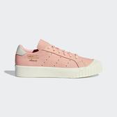 Adidas Everyn W [B37450] 女鞋 運動 休閒 百搭 經典 復古 舒適 厚底 愛迪達 橘白