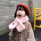 圍巾 兒童圍巾韓國東大門同款男童女童仿貂毛圍脖秋冬保暖百搭新【小天使】