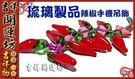 【吉祥開運坊】手機吊飾系列【琉璃製品-紅辣椒手機吊飾-跑業務的業績=成交坊】