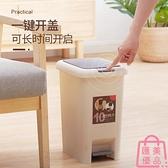 帶蓋腳踏式垃圾桶家用廁所衛生間客廳臥室廚房腳踩拉圾筒【匯美優品】