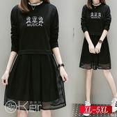 秋裝新款印花假兩件連衣裙 XL-5XL O-Ker歐珂兒 150821