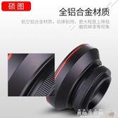 手機微鏡頭 手機鏡頭超廣角微距非三合一套裝通用無暗角變形自拍外置攝像頭 JD【美物居家館】