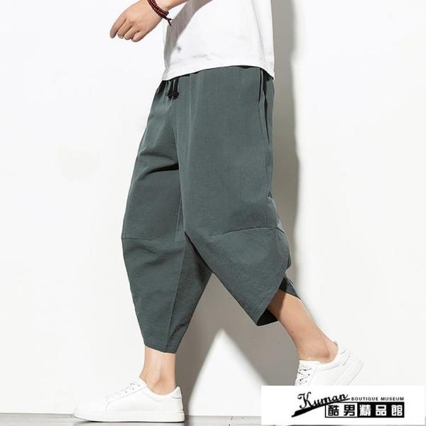 飛鼠褲 男士休閒褲2021夏季薄款闊腿褲寬鬆七分褲加肥加大碼短褲蘿卜褲潮 酷男