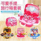 兒童化妝玩具兒童過家家玩具化妝廚具廚房工程工具醫生旅行箱手提箱